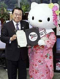 Hello Kitty Named Japan's Tourism Ambassador