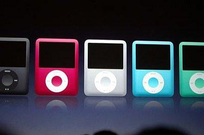 My iPod Nano