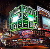 Daily Tech: The Wii Fit Takes Over Times Square 