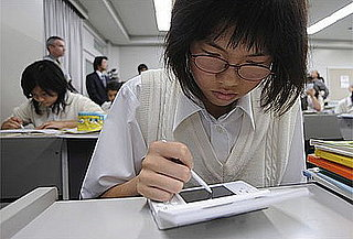Daily Tech: Students Learn English From the Nintendo DS