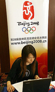 Daily Tech: Chinese Government Censoring Internet During the Olympics