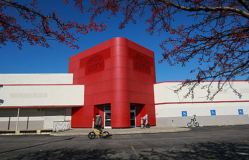 Daily Tech: Circuit City Files For Bankruptcy