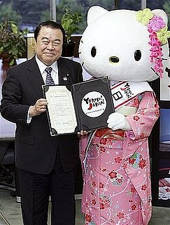 Hello Kitty Named Japan Tourism Ambassador
