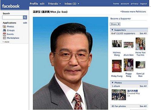 Poke! The Chinese Premiere Logs in to Facebook