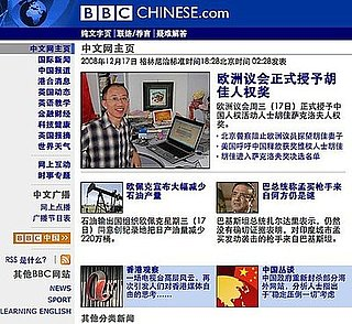 Gold Medal in Censorship? China Reblocks Websites