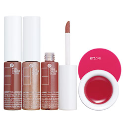 Friday Giveaway! Korres Love Your Lips #2 Gift Set