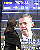 Obama Speech Textbooks Are a Hit in Japan
