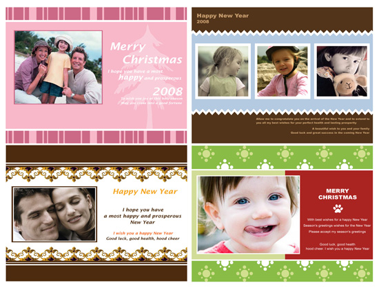 Photo Card Maker (PC Only)