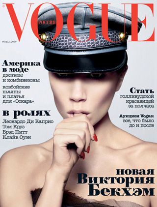 Vogue Russia February 2009: Victoria Beckham by Mert & Marcus