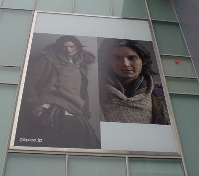 Ben Barnes for GAP.