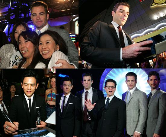 Star Trek Japan Premiere