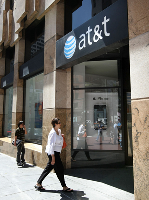 AT&T May Let You Trade-In Your Cell Phone