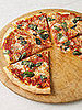 Let's Dish: What's the Best Pizza You've Ever Had?