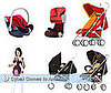 Cybex Strollers, Car Seats and Baby Carriers Come to US