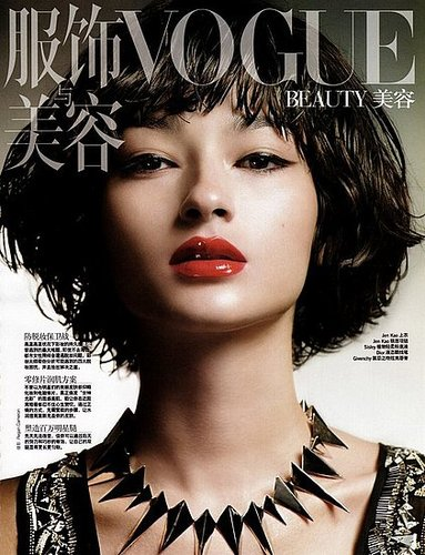 Bruna Tenorio, Staying Power - Vogue China - Aug 09