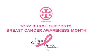 On Our Radar: Tory Burch Supports Breast Cancer Research