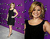 Celebrity Style: Kelly Clarkson 
