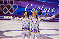 Sugar Bits - Blades of Glory #1 at the Box Office