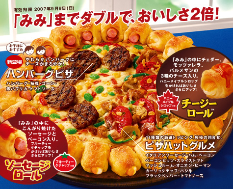 More Fun With Fast Food: Double Roll Pizza Breakdown
