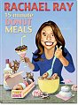 Yummy Link: Rachael Ray's Dunkin Donuts Cookbook