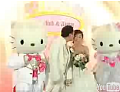 Hello Kitty Wedding