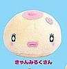 Product of the Day: Breast Plush Toy