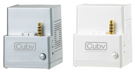 cuby 1