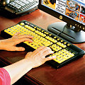 Totally Geeky or Geek Chic? Ginormous Print Keyboard