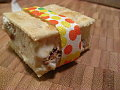 Summer of Sandwiches: Vanilla Caramel &amp; Saltines