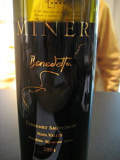 Cheers To Miner Wines