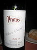 Happy Hour: Protos Ribera de Duero