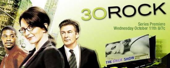 Fall TV Preview: 30 Rock