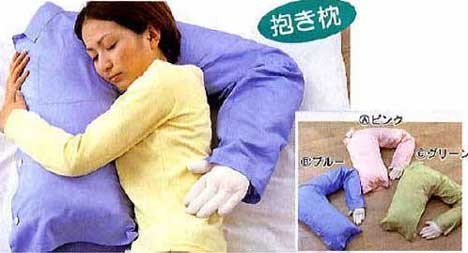 Product of the Day: Lonely Woman Pillow