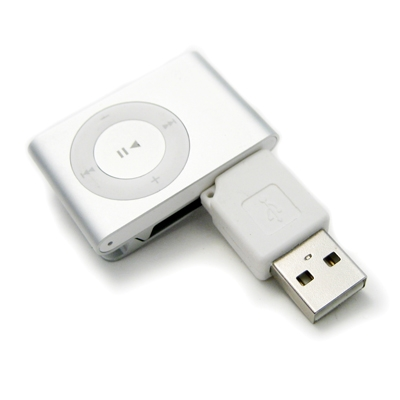 USB Adapter For Your New iPod Shuffle